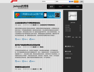 jnetsem0.bokee.com screenshot