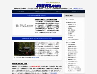 jnews.com screenshot