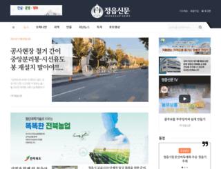 jnewsk.com screenshot