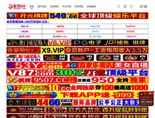 jnfpw.com screenshot