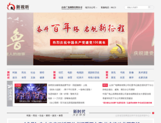jnnc.com screenshot