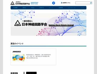 jnns.org screenshot