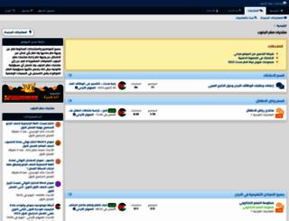 jnob-jo.com screenshot