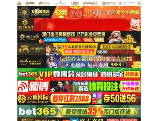 jnoubvc.com screenshot
