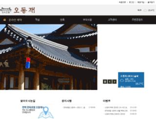 jnto.co.kr screenshot