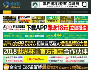 jntuupdate.com screenshot