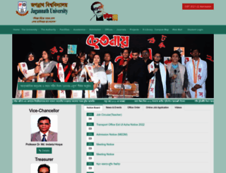 jnu.ac.bd screenshot