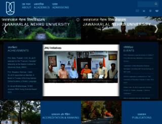 jnu.ac.in screenshot