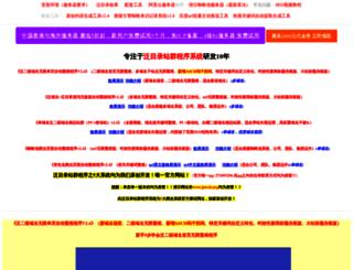 jnweb.org screenshot