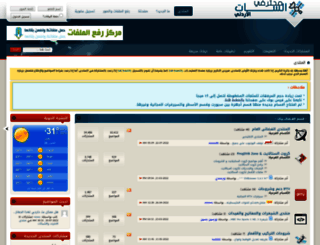 jo1sat.com screenshot