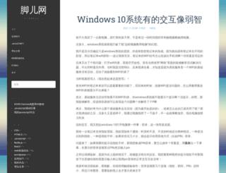 jo2.org screenshot