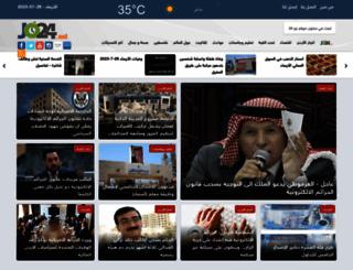 jo24.net screenshot