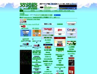 jo3gbd.nobody.jp screenshot