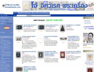 jo_iswares.tarad.com screenshot
