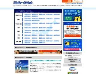 job-j.net screenshot