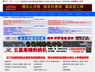 job.6xiu.com screenshot