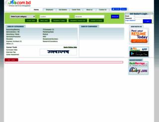 job.com.bd screenshot