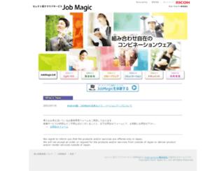 job.e-kamone.com screenshot