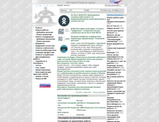 job.rin.ru screenshot