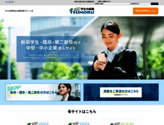 job.tsunoru.jp screenshot