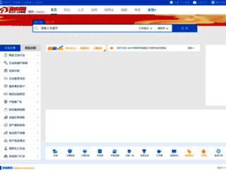 job0768.com screenshot