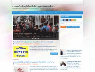jobaddhomes.blogspot.com screenshot