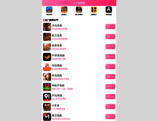 jobalert99.com screenshot