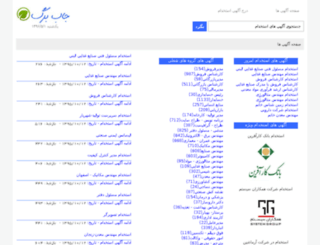 jobbarg.com screenshot