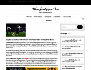 jobbyyou.com screenshot