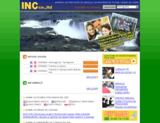 jobinc.jp screenshot