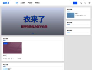 jobpo.com screenshot