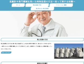 jobrendez-vous.com screenshot