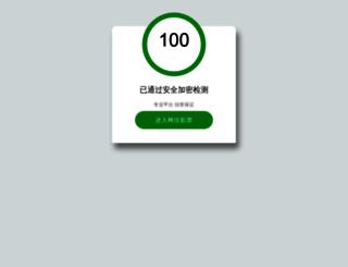 jobs.1nellore.com screenshot