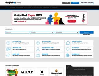 jobs.gaijinpot.com screenshot