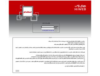 jobs.hiweb.ir screenshot