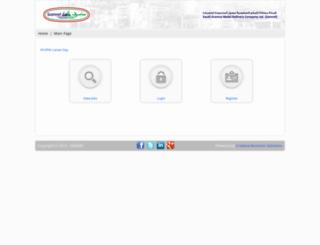 jobs.samref.com.sa screenshot