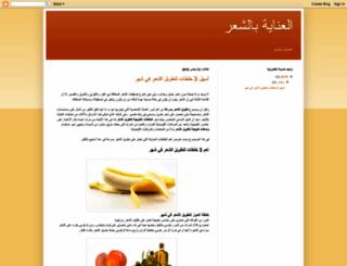 jobs20132014.blogspot.com screenshot