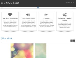 jobsandjobs.org screenshot