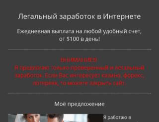 jobsbest.ru screenshot