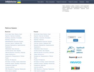 jobselector.com screenshot