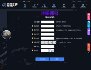 jobshuntup.com screenshot