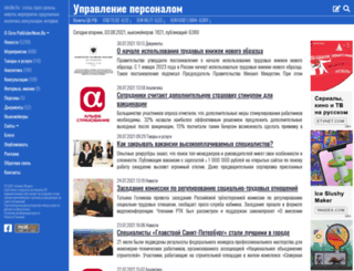 jobsme.ru screenshot
