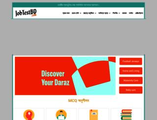 jobtestbd.com screenshot