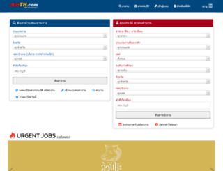 jobth.com screenshot