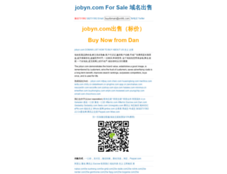 jobyn.com screenshot