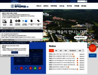jochiwon.hongik.ac.kr screenshot