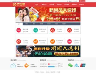 jocole.net screenshot