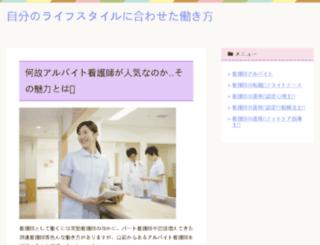 jocuricumasinionline.com screenshot