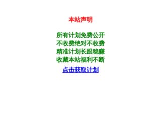 jocurimario1.com screenshot