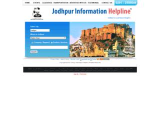 jodhpurinfo.com screenshot
